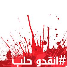 images-arab-sa