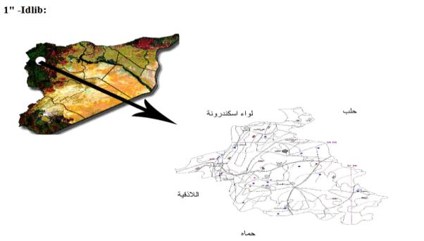 Capture Fires Idlib map